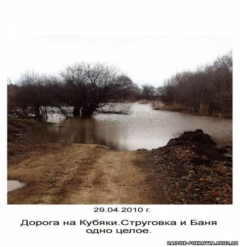 http://zaimok-pokrovka.ucoz.ru/_ph/13/2/884512096.jpg