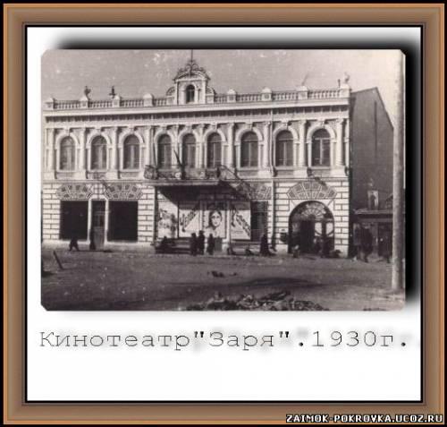 http://zaimok-pokrovka.ucoz.ru/_ph/18/2/186161668.jpg