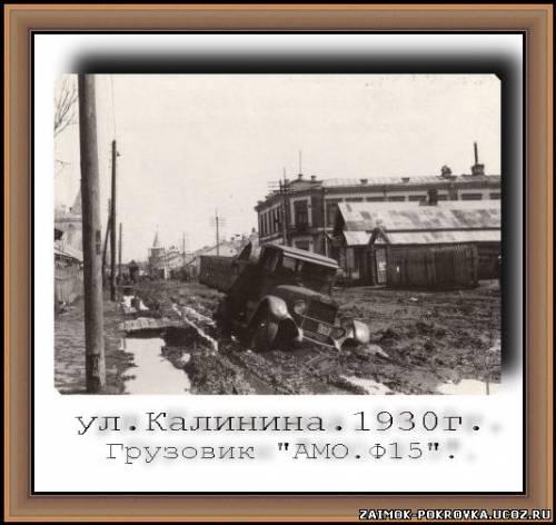 http://zaimok-pokrovka.ucoz.ru/_ph/18/2/274196954.jpg
