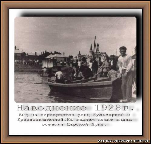 http://zaimok-pokrovka.ucoz.ru/_ph/18/2/919347949.jpg